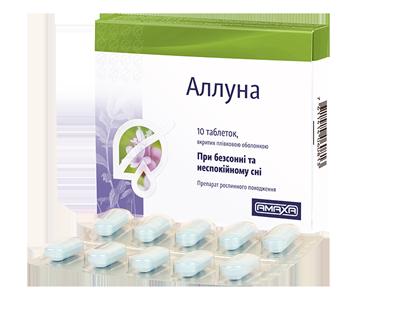 препарат Аллуна, Alluna, лечение бессонницы, симптомы бессонницы