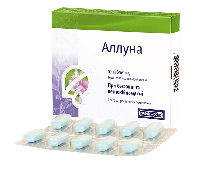 Аллуна препарат